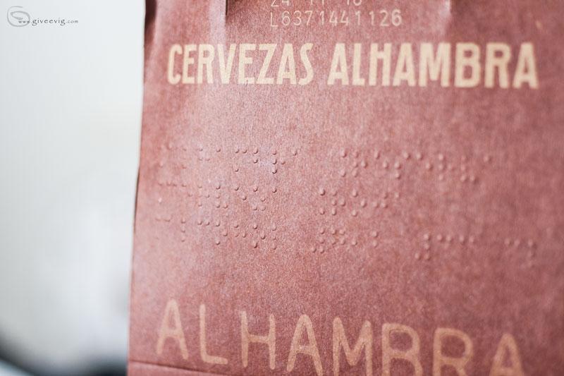 Alhambra Roja_07